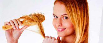 Выпадение-волос-причины-и-лечение